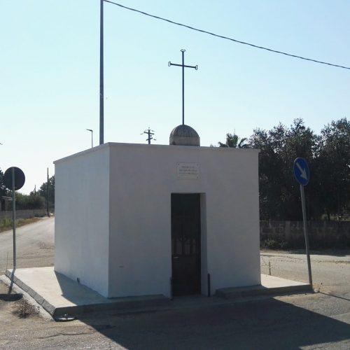 La Cappella della Cona